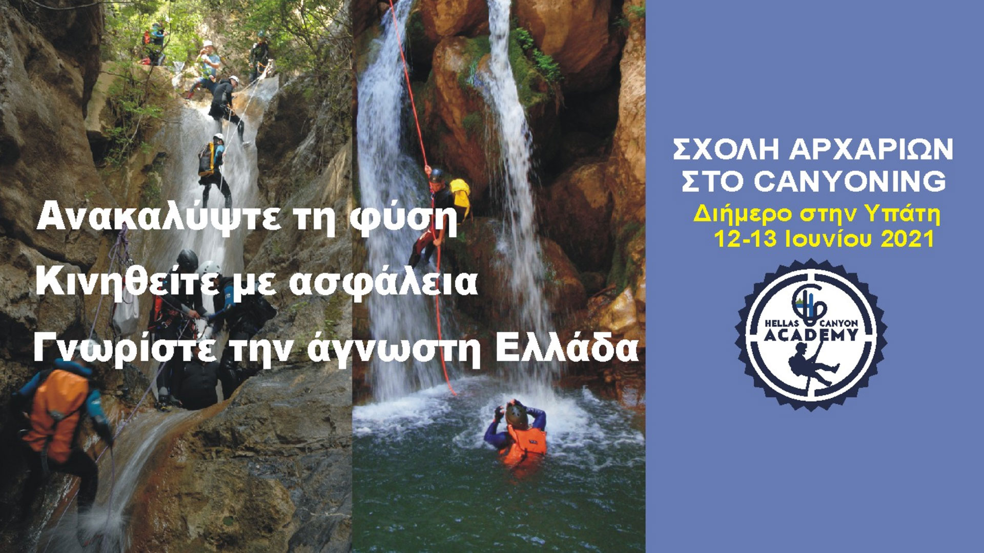 Banner for the basic canyoning course in Ypati, Greece