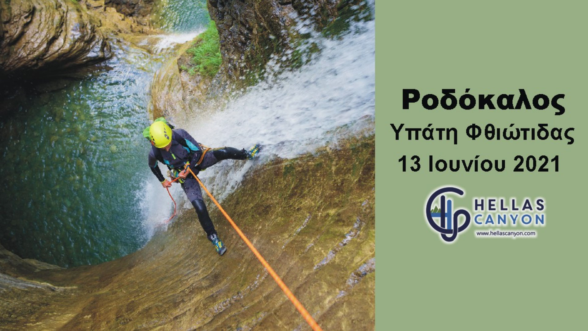 Banner for canyoning in Ypati, Greece
